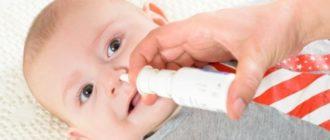 молоко в нос